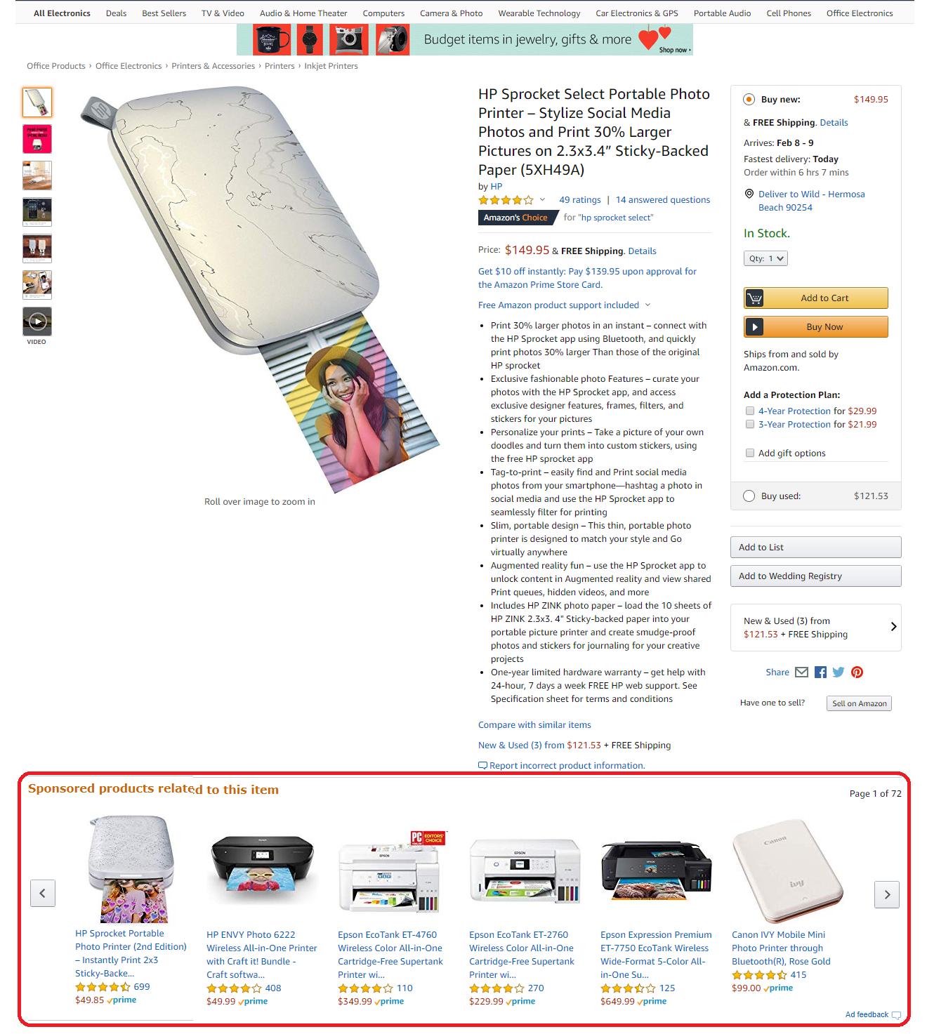 Amazon Product Display