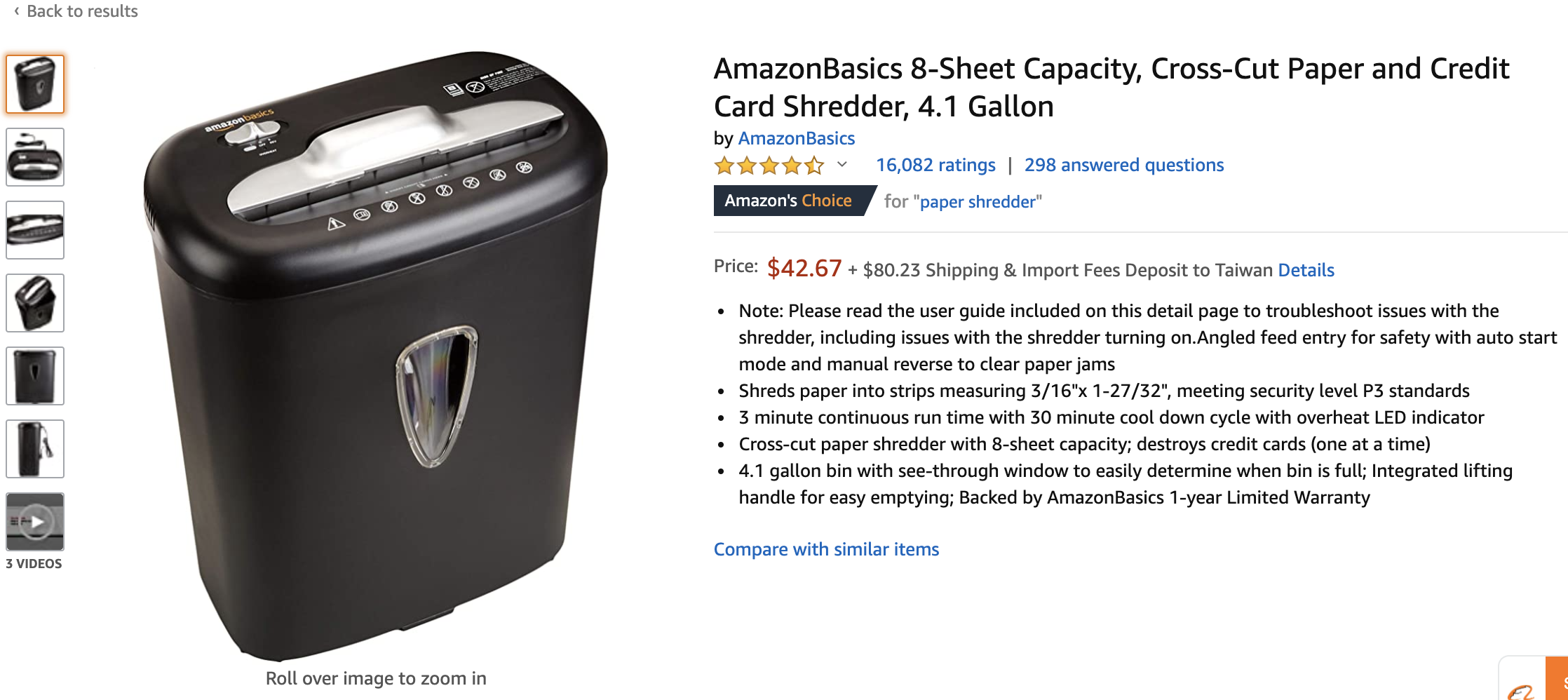 screenshot of a paper cutter for sale in Amazon as an example of Amazon outsourcing